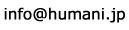 ヒューマンイノベーション株式会社